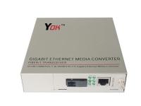 EMC光纤收发器